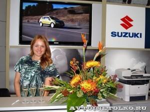 Открытие дилерского центра Suzuki ГК Автоспеццентр в Химках 2014 - 1485