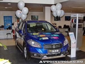 Открытие дилерского центра Suzuki ГК Автоспеццентр в Химках 2014 - 1491