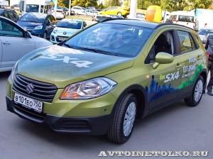 Открытие дилерского центра Suzuki ГК Автоспеццентр в Химках 2014 - 1579