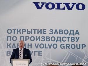 открытие завода кабин Volvo Group в Калуге_6286