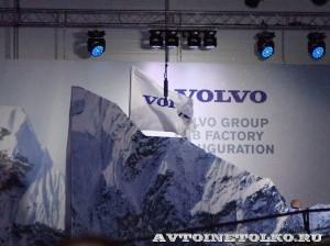 открытие завода кабин Volvo Group в Калуге_6393