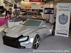 Московский Международный Автосалон 2014 img_1734