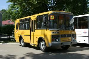 paz-3205370-2012