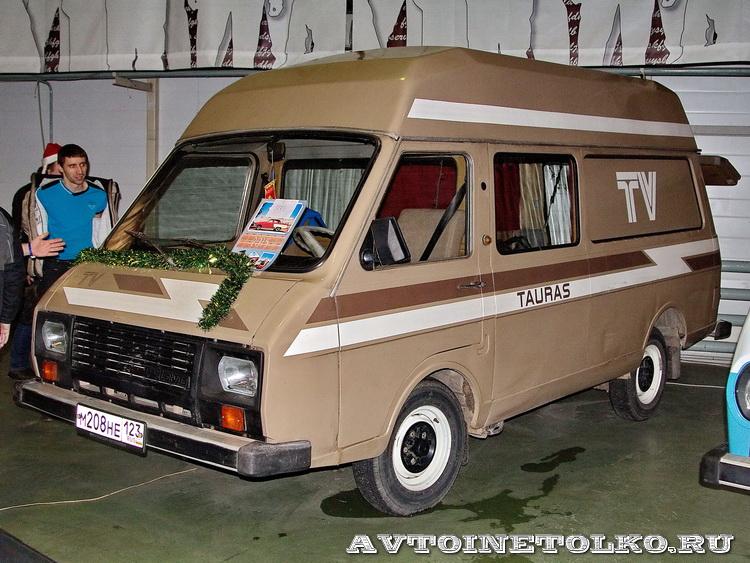 Телестудия RAF Taurus на выставке Классическое Рождество в Сокольниках 2014 img_7399