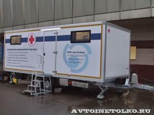 Мобильный Офис Врача Общей Практики ООО ДжиСиМед на выставке Здравоохранение 2014 img_6708