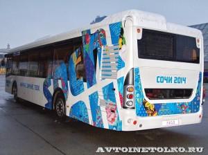 ЛиАЗ 529230 на выставке Здравоохранение 2014 img_6749