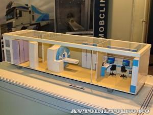 Модель комплекса магниторезонансной томографии (МРТ) в кузове-контейнере НПО Мобильные Клиники на выставке Здравоохранение 2014img_6762