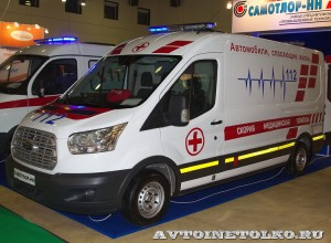 автомобиль скорой помощи класс В на базе Ford Transit  Промышленные Технологии на выставке Здравоохранение 2014 leokuznetsoff_img_6802