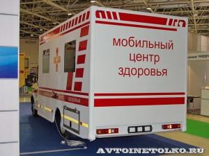 Мобильный пункт здоровья на базе ГАЗель NEXT Промышленные Технологии на выставке Здравоохранение 2014 img_6886