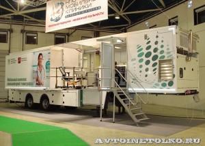Мобильный комплекс компьютерной томографии (КТ) НПО Мобильные Клиники на выставке Здравоохранение 2014 img_6934