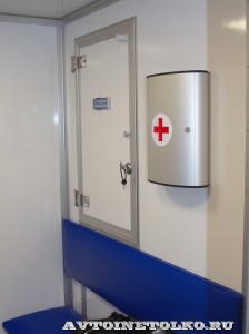Мобильный Офис Врача Общей Практики ООО ДжиСиМед на выставке Здравоохранение 2014 img_7038