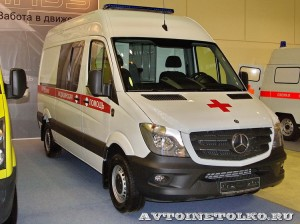 автомобиль скорой помощи класс В на базе Mercedes-Benz Sprinter KARUS на выставке Здравоохранение 2014 img_7057