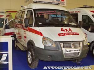 автомобиль скорой помощи класс В на базе ГАЗ-27527 Соболь 4х4 Промышленные Технологии на выставке Здравоохранение 2014 img_7062