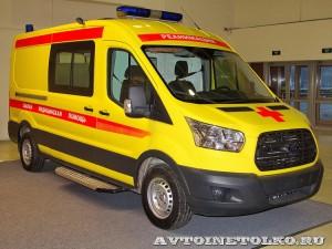 автомобиль скорой помощи класс В на базе Ford Transit ООО Автодом на выставке Здравоохранение 2014 img_7078