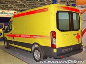 автомобиль скорой помощи класс В на базе Ford Transit ООО Автодом на выставке Здравоохранение 2014 img_7079