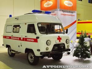 автомобиль скорой помощи класс В на базе УАЗ-39623 ООО Автодом на выставке Здравоохранение 2014 img_7090