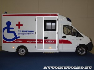 Модульный автомобиль скорой помощи для инвалидов Промышленные Технологии на выставке Здравоохранение 2014 img_7098