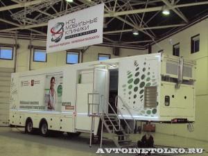 Мобильный комплекс компьютерной томографии (КТ) НПО Мобильные Клиники на выставке Здравоохранение 2014 img_7103