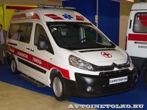 автомобиль скорой помощи класс А на базе Citroen Jumpy Промышленные Технологии на выставке Здравоохранение 2014 img_7130
