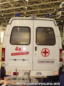 автомобиль скорой помощи класс В на базе ГАЗ-27527 Соболь 4х4 Промышленные Технологии на выставке Здравоохранение 2014 img_7131