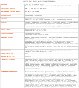 2015-iveco-daily-35d18121-v