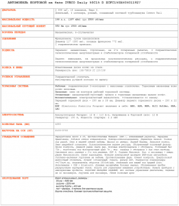 2015-iveco-daily-50c15-d-crew-cab