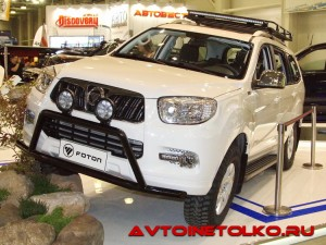 moscow_off-road_show_2015_leokuznetsoff_img_7101