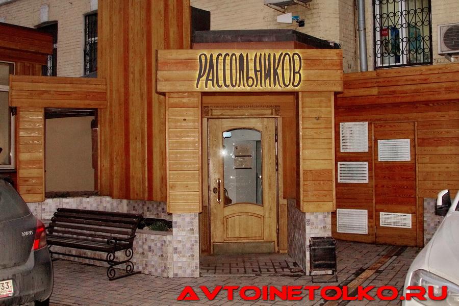 2015_garnets_rassolnikov_leokuznetsoff_img_7338