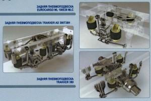 comtrans15-0028-2