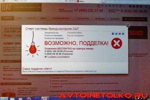 gazpromneft_omsk_2016_leokuznetsoff_img_3431