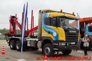 scania_start_road_show_2016_leokuznetsoff_img_4521