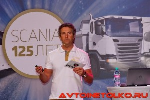 scania_start_road_show_2016_leokuznetsoff_img_4652