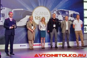 scania_start_road_show_2016_leokuznetsoff_img_4677