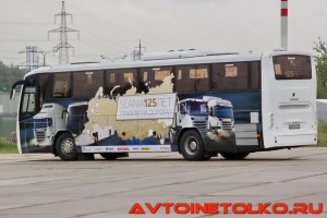 scania_start_road_show_2016_leokuznetsoff_img_4738