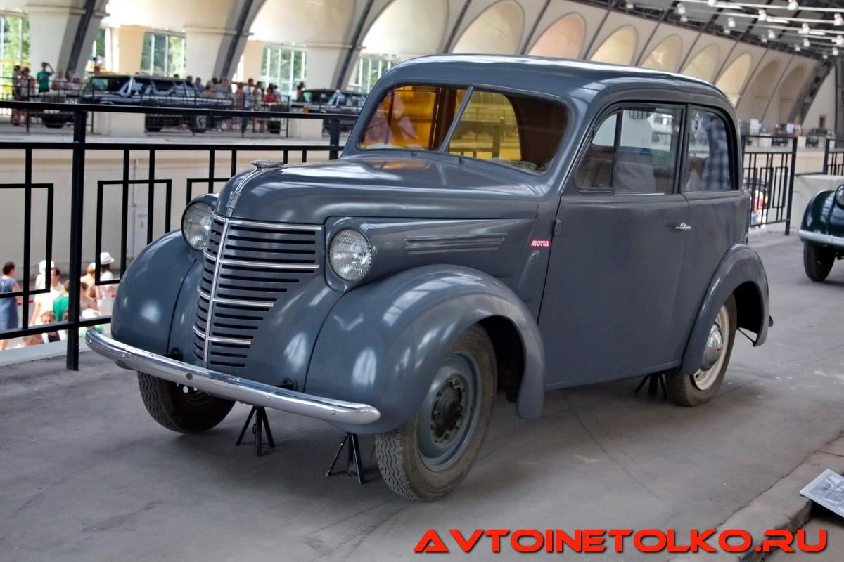 sovietcars_vdnx_2014_leokuznetsoff_img_4020