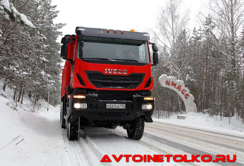 iveco-amt-01