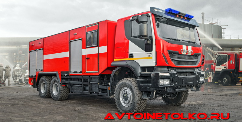 iveco-amt-17