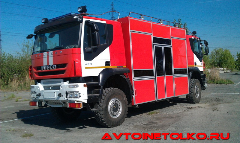 iveco-amt-19
