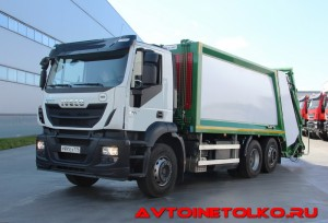 iveco-amt-25