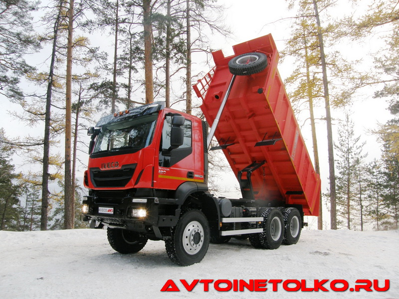 iveco-amt-29