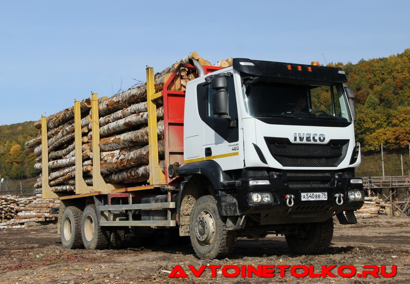 iveco-amt-30