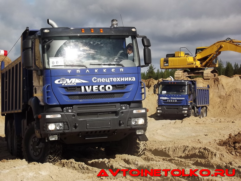 iveco-amt-31