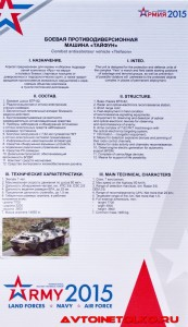 armiya_2015_leokuznetsoff_img_4987-2