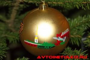 avtoinetolko_ru_new_year_2017_img_8763