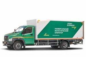 izotermicheskiy-furgon-gazon-next-s-gidrobortom