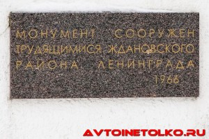 doroga_zhizni_2017_leokuznetsoff_img_3821