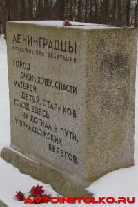 doroga_zhizni_2017_leokuznetsoff_img_3841