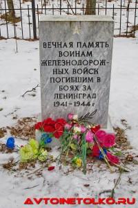doroga_zhizni_2017_leokuznetsoff_img_4273