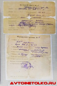 muzej_doroga_zhizni_02_2017_leokuznetsoff_img_4708
