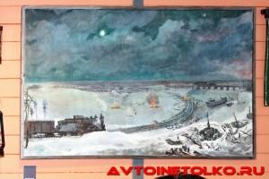 muzej_doroga_zhizni_rzhd_02_2017_leokuznetsoff_img_4180